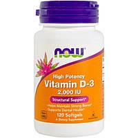 Витамин D-3, Vitamin D-3 2000 IU Now Foods, 120 softgel