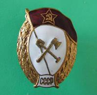 Знак за окончание средне-технического военного училища СССР Строительства охранных систем