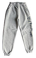 Штаны трикотажные для мальчика Bobito, серые (р. 146-164)