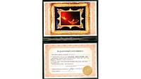 Подарочный сертификат Исполнение любого желания