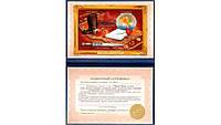 Подарочный сертификат 7 Чудес Света на выбор