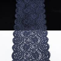 Кружево Италия арт. 77 синее, шир 14 см