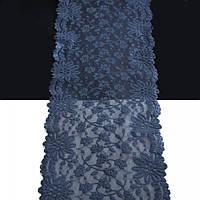 Кружево Италия арт. 89 синее, шир 16 см