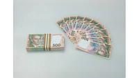 Пачка 500 гривен мини «конфетти», фото 1