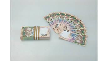 Пачка 500 гривен мини «конфетти» ( прикольные деньги )