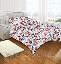 Комплект детского полуторного постельного белья бязь