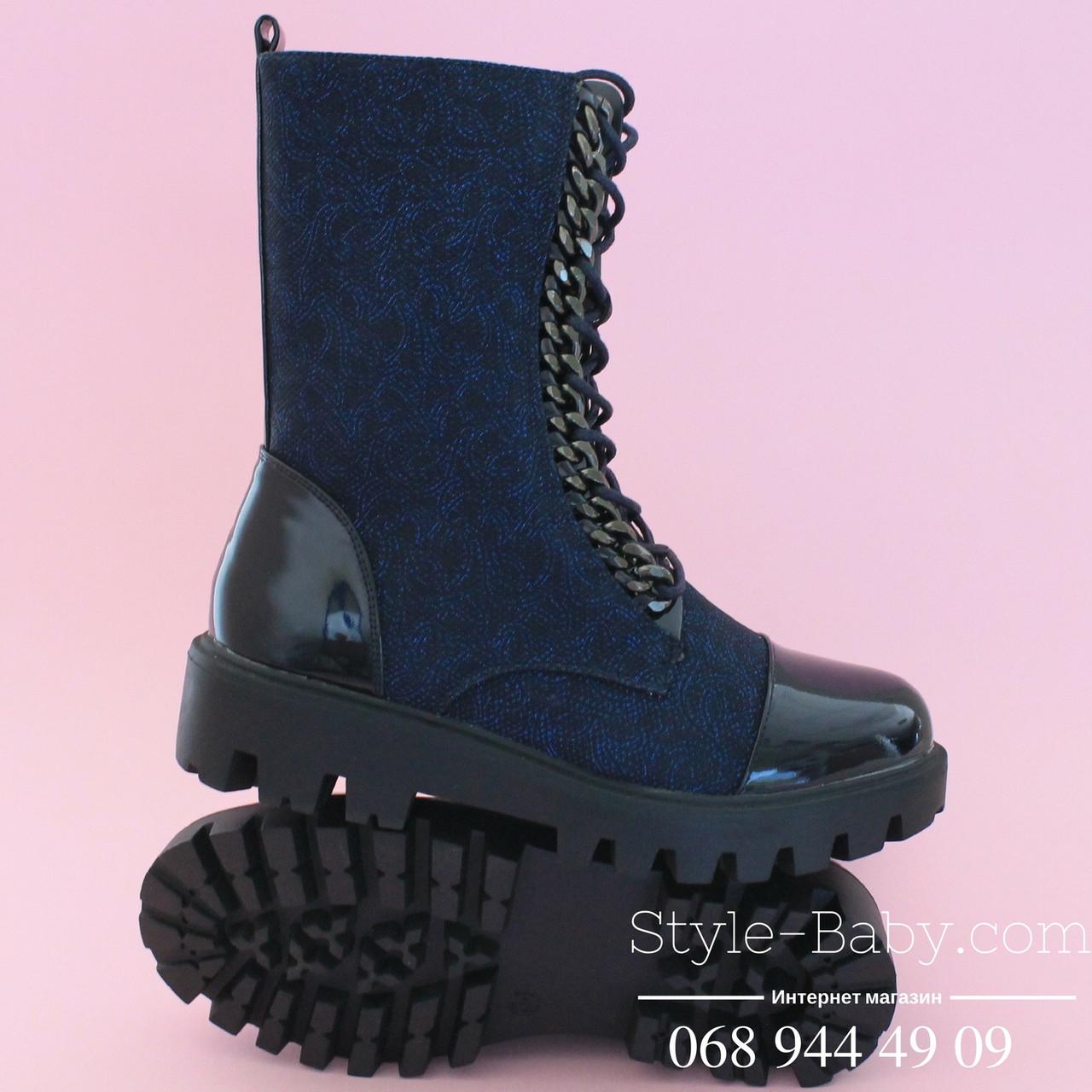 5676d16f9 ... Высокие демисезонные ботинки на тракторной подошве для девочки ТМ ТомМ р.35,  фото 7