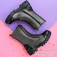 Демисезонные ботинки на тракторной подошве для девочки ТМ ТомМ р.33,34,35,36,37,38
