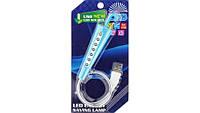 Зонтик светильник USB