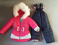 Зимний комбинезон для девочки малинового цвета в горошек 86-110 р