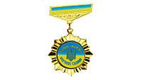 Орден звезда Слава Україні
