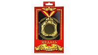 Медаль подарочная без наклейки красная коробка