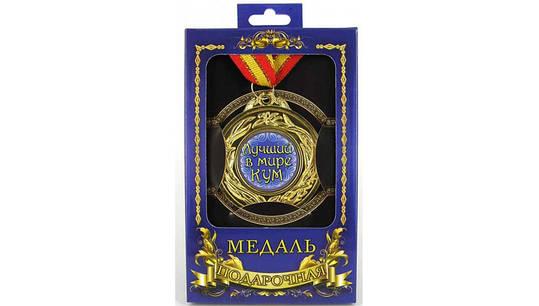 """Медаль подарочная """"Лучший кум"""", фото 2"""