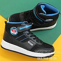 Черные демисезонные синие ботинки для мальчика, серия спорт ТомМ р.31,32,33,34,35,36,37,38