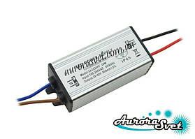 Драйвер 1x30W 220V IP65. LED драйвер. Драйвер светодиодов.