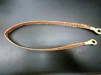 Провод массы 70 см. латунный наконечник 2,5 мм