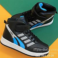 Демисезонные черные ботинки для мальчика, серия спорт ТомМ р.31,32,33,34,35,36,37,38