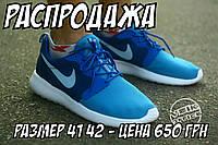 Распродажа - Спортивные кроссовки nike roshe run - Синие