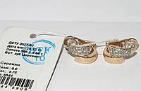 Золотые серьги 6544, фото 1