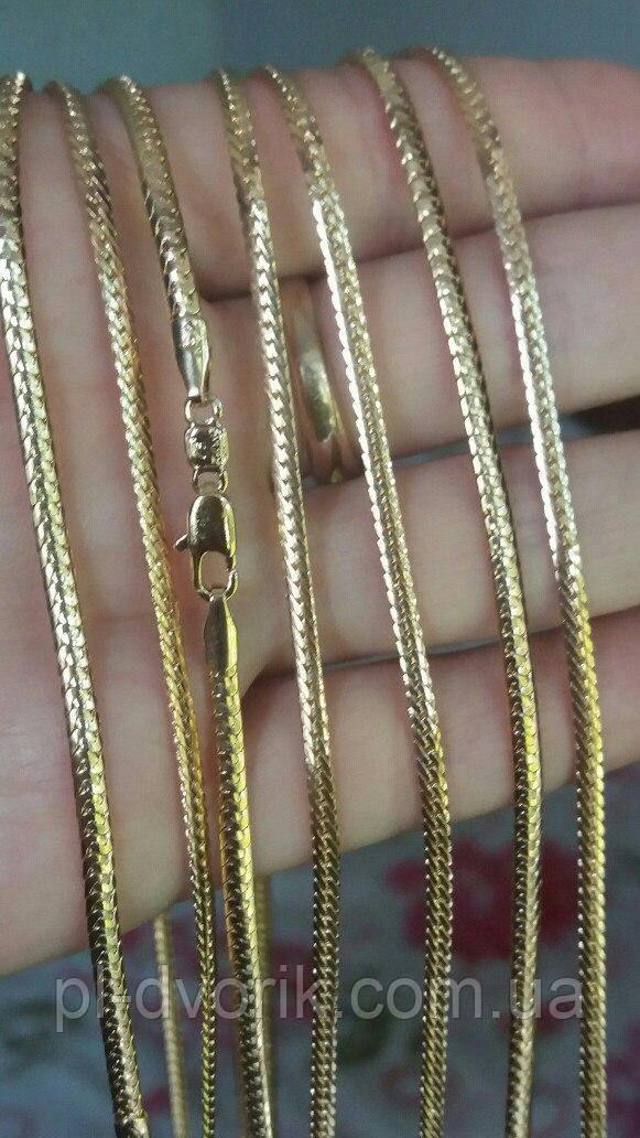 Красивая цепь длина 50 см 150 гр