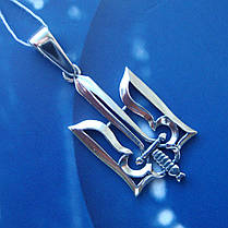 Срібна підвіска Тризуб, фото 3