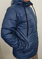 Куртка Батал  осень рр 52-60
