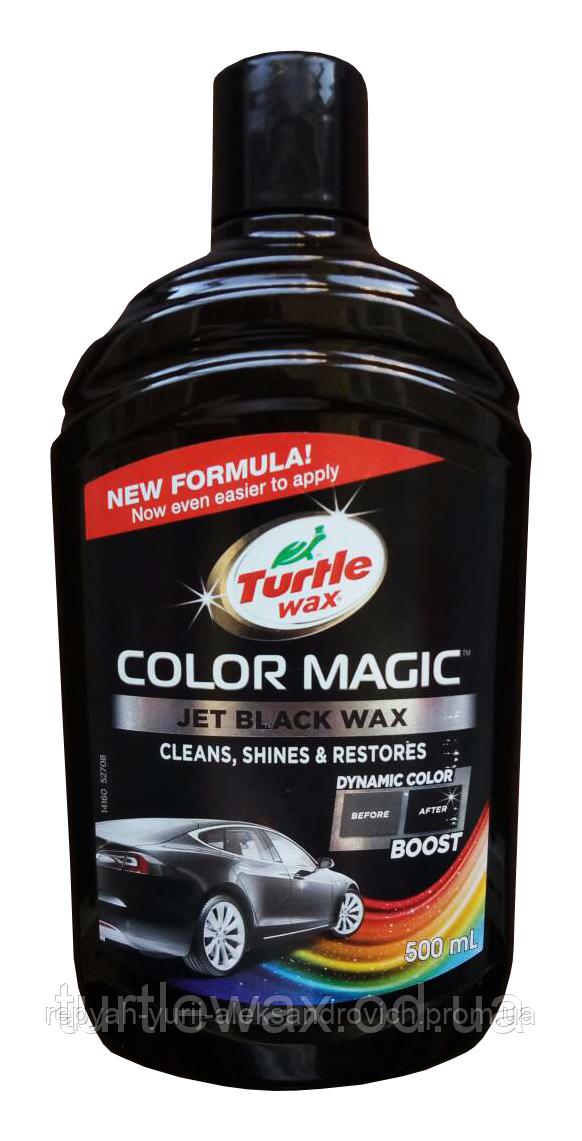 Полироль Turtle Wax JET BLACK  Color Magic черный 500мл