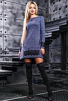 Женское трикотажное платье, с кружевными вставками, синее, размер 42-48