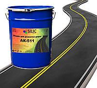 Краска для разметки дорог АК-511