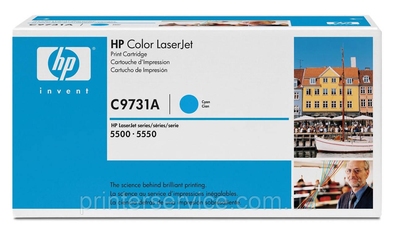 HP C9731A (645A) cyan картридж для HP CLJ 5500 / 5550 series