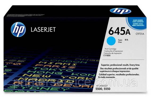 HP C9731A (645A) голубой картридж для принтеров HP Color LaserJet 5500 / 5550 series