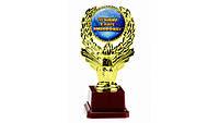 Кубок Лучшему в мире имениннику