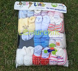 Пинетки детские упаковка (12 пар)