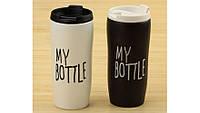 Термокружка керамическая My bottle, 2 вида
