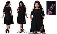 """Платье женское нарядное с вырезами на плечах костюмка """"армани"""" + вышивка Размеры:50,52,54,56"""