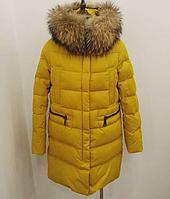 Пальто женское SAN CRONY art.FW557-CR/203