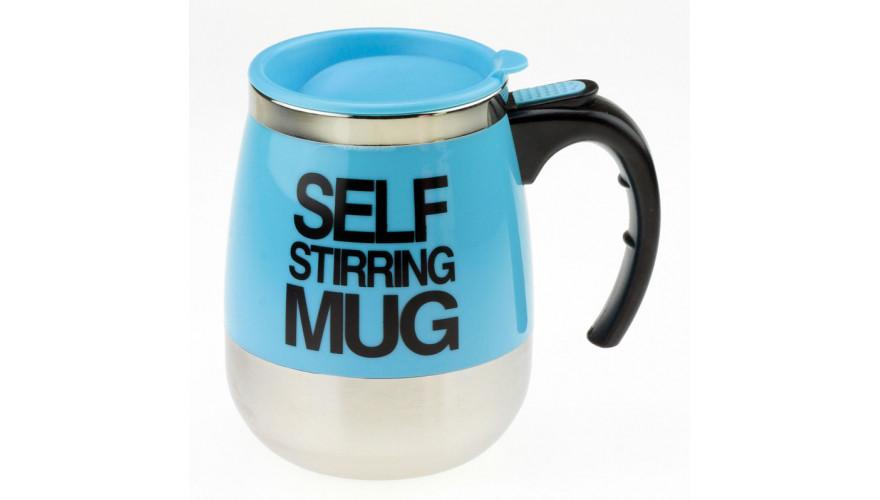 """Термокружка с миксером """"self stirring mug"""" большая, розовая"""
