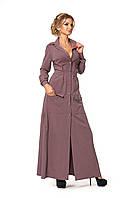 Платье сафари длинное лиловое