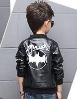 Куртка Бетман с утеплителем