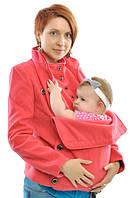 Демисезонное пальто для беременных, размер 46