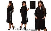 Черное платье рубашка с удлиненной спинкой итальянский трикотаж Размеры:48, 50, 52, 54, 56