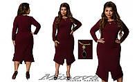 Платье женское нарядное с удлиненным передом креп-дайвинг размеры: 48 ; 50; 52; 54
