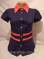 Рубашка женская классическая, фото 1