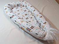 Гнездышко кокон babynest  для новорожденного Стрелы+ индейцы