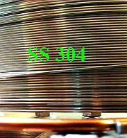 Проволока нержавеющая SS 304 для электронных сигарет
