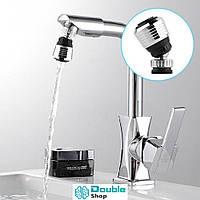 2х Аэратор-экономайзер воды для крана, насадка на кран, диффузор (2 штуки в наборе)