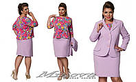 """Стильный костюм тройка для пышных дам """" Пиджак, блузка и юбка """" Dress Code"""