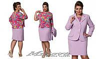"""Стильный костюм тройка для пышных дам """" Пиджак, блузка и юбка """" Dress Code, фото 1"""