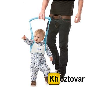Дитячий повідець віжки ходунки Moon Walk Basket Type Toddler Belt