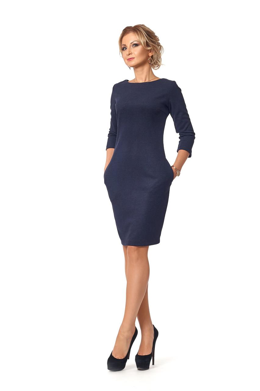 Платье классическое с карманами темно-синее